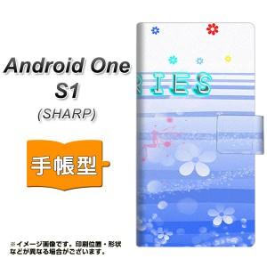 メール便送料無料 ワイモバイル Android One S1 手帳型スマホケース 【 YA905 フェアリーバブル 】横開き (アンドロイドワン エスワン/AN