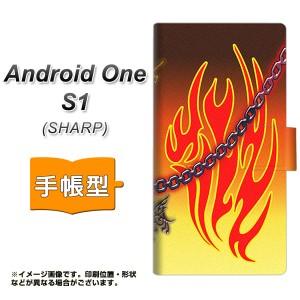 メール便送料無料 ワイモバイル Android One S1 手帳型スマホケース 【 YA939 ペンダント 】横開き (アンドロイドワン エスワン/ANDONES1