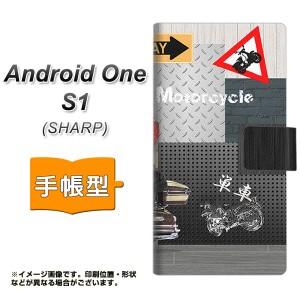メール便送料無料 ワイモバイル Android One S1 手帳型スマホケース 【 YA940 ハーレー 】横開き (アンドロイドワン エスワン/ANDONES1用