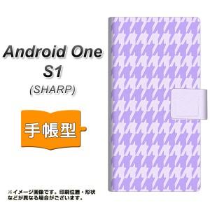 メール便送料無料 ワイモバイル Android One S1 手帳型スマホケース 【 YA999 千鳥格子04 】横開き (アンドロイドワン エスワン/ANDONES1