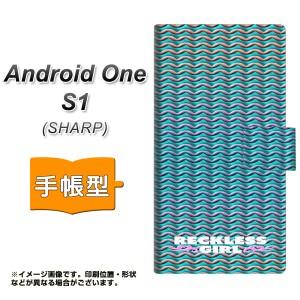 メール便送料無料 ワイモバイル Android One S1 手帳型スマホケース 【 YC813 バスケット02 】横開き (アンドロイドワン エスワン/ANDONE