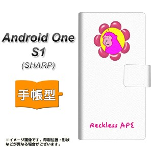 メール便送料無料 ワイモバイル Android One S1 手帳型スマホケース 【 YC929 おさる05 】横開き (アンドロイドワン エスワン/ANDONES1用