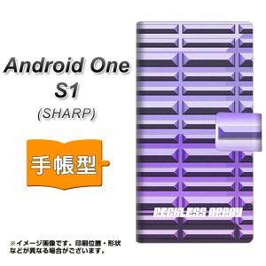 メール便送料無料 ワイモバイル Android One S1 手帳型スマホケース 【 YC958 パープルバー 】横開き (アンドロイドワン エスワン/ANDONE