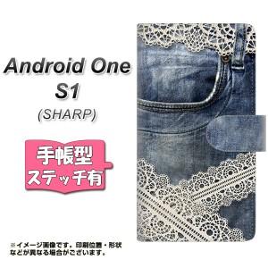 メール便送料無料 ワイモバイル Android One S1 手帳型スマホケース 【ステッチタイプ】 【 SC920 ダメージデニム レース 】横開き (アン