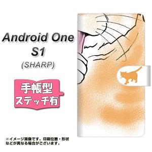 メール便送料無料 ワイモバイル Android One S1 手帳型スマホケース 【ステッチタイプ】 【 YA802 キジ猫 】横開き (アンドロイドワン エ