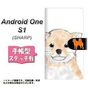 メール便送料無料 ワイモバイル Android One S1 手帳型スマホケース 【ステッチタイプ】 【 YD809 柴犬05 】横開き (アンドロイドワン エ