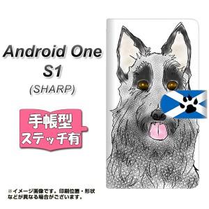 メール便送料無料 ワイモバイル Android One S1 手帳型スマホケース 【ステッチタイプ】 【 YD959 スコティッシュテリア02 】横開き (ア