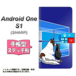 メール便送料無料 ワイモバイル Android One S1 手帳型スマホケース 【ステッチタイプ】 【 YE889 ベストフレンド10 】横開き (アンドロ