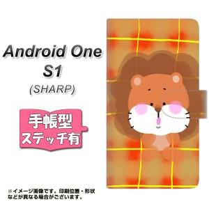 メール便送料無料 ワイモバイル Android One S1 手帳型スマホケース 【ステッチタイプ】 【 YF821 らいおん 】横開き (アンドロイドワン