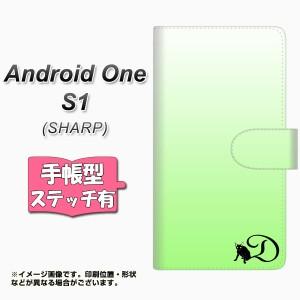 メール便送料無料 ワイモバイル Android One S1 手帳型スマホケース 【ステッチタイプ】 【 YI845 イニシャル ネコ D 】横開き (アンドロ