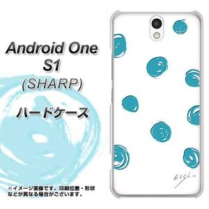 ワイモバイル Android One S1 ハードケース / カバー【OE839 手描きドット ホワイト×ブルー 素材クリア】(アンドロイドワン エスワン/A