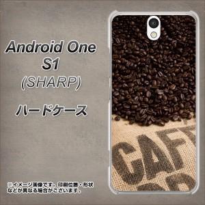 ワイモバイル Android One S1 ハードケース / カバー【VA854 コーヒー豆 素材クリア】(アンドロイドワン エスワン/ANDONES1用)