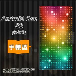 メール便送料無料 ワイモバイル Android One S2 手帳型スマホケース 【 419 フラッシュタワー 】横開き (アンドロイドワン エスツー/ANDO