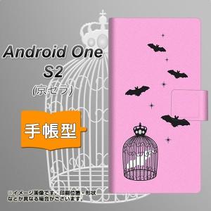 メール便送料無料 ワイモバイル Android One S2 手帳型スマホケース 【 AG808 こうもりの王冠鳥かご(ピンク×黒) 】横開き (アンドロイド