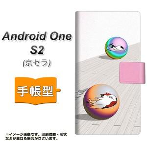 メール便送料無料 ワイモバイル Android One S2 手帳型スマホケース 【 YA943 CAT WITCH 】横開き (アンドロイドワン エスツー/ANDONES2