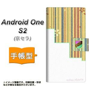 メール便送料無料 ワイモバイル Android One S2 手帳型スマホケース 【 YC946 アバルト和06 】横開き (アンドロイドワン エスツー/ANDONE