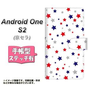 メール便送料無料 ワイモバイル Android One S2 手帳型スマホケース 【ステッチタイプ】 【 SC901 星柄プリント ホワイト 】横開き (アン