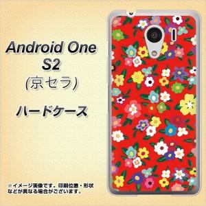 ワイモバイル Android One S2 ハードケース / カバー【780 リバティプリントRD 素材クリア】(アンドロイドワン エスツー/ANDONES2用)