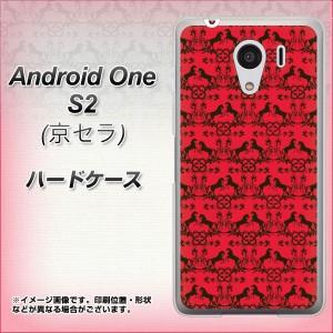 ワイモバイル Android One S2 ハードケース / カバー【VA852 サラブレッド レッド 素材クリア】(アンドロイドワン エスツー/ANDONES2用