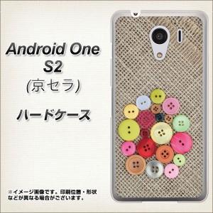 ワイモバイル Android One S2 ハードケース / カバー【VA853 ボタンのイラスト 素材クリア】(アンドロイドワン エスツー/ANDONES2用)