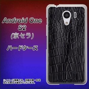ワイモバイル Android One S2 ハードケース / カバー【VA967 レザー ワニ ブラック 素材クリア】(アンドロイドワン エスツー/ANDONES2用