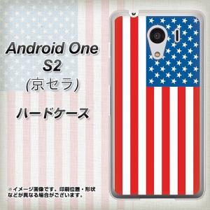 ワイモバイル Android One S2 ハードケース / カバー【VA968 アメリカ 素材クリア】(アンドロイドワン エスツー/ANDONES2用)
