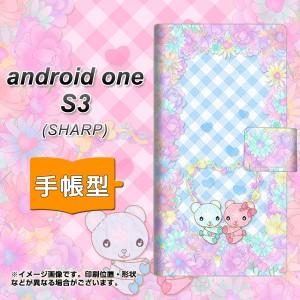 メール便送料無料 Y!mobile Android one S3 手帳型スマホケース 【 AG849 花クマ(水色) 】横開き (Y!mobile アンドロイドワン S3/ANDONES