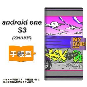 メール便送料無料 Y!mobile Android one S3 手帳型スマホケース 【 YA896 SUZUKI隼 L 】横開き (Y!mobile アンドロイドワン S3/ANDONES3