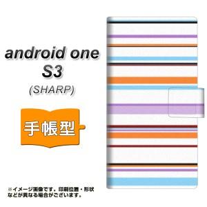 メール便送料無料 Y!mobile Android one S3 手帳型スマホケース 【 YB810 ストライプ01 】横開き (Y!mobile アンドロイドワン S3/ANDONES