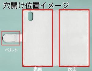 メール便送料無料 Y!mobile Android one S3 手帳型スマホケース 【ステッチタイプ】 【 YG803 アウル04 】横開き (Y!mobile アンドロイド