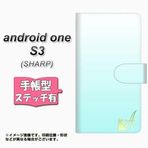 メール便送料無料 Y!mobile Android one S3 手帳型スマホケース 【ステッチタイプ】 【 YI842 イニシャル ネコ A 】横開き (Y!mobile ア