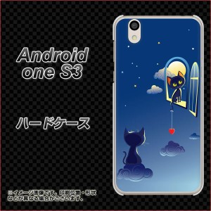 Y!mobile Android one S3 ハードケース / カバー【341 恋の駆け引き 素材クリア】(Y!mobile アンドロイドワン S3/ANDONES3用)
