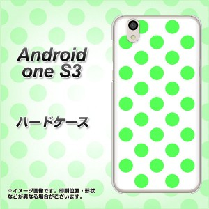 Y!mobile Android one S3 ハードケース / カバー【1358 ドットビッグ緑白 素材クリア】(Y!mobile アンドロイドワン S3/ANDONES3用)