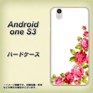 Y!mobile Android one S3 ハードケース / カバー【VA825 バラのフレーム(白) 素材クリア】(Y!mobile アンドロイドワン S3/ANDONES3用)