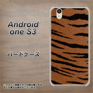 Y!mobile Android one S3 ハードケース / カバー【VA897 トラ柄 ブラウン 素材クリア】(Y!mobile アンドロイドワン S3/ANDONES3用)
