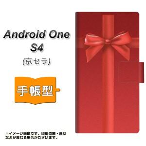 メール便送料無料 android one S4 手帳型スマホケース 【 YB851 リボンクロス02 】横開き (アンドロイドワン S4/ANDONES4用/スマホケース