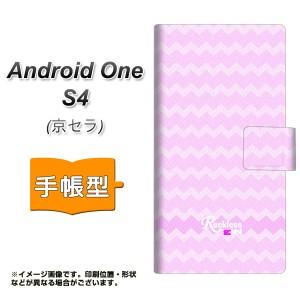 メール便送料無料 android one S4 手帳型スマホケース 【 YC800 ジグザグピンク 】横開き (アンドロイドワン S4/ANDONES4用/スマホケース