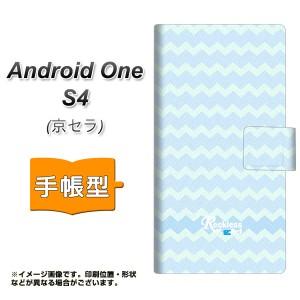 メール便送料無料 android one S4 手帳型スマホケース 【 YC801 ジグザグブルー 】横開き (アンドロイドワン S4/ANDONES4用/スマホケース
