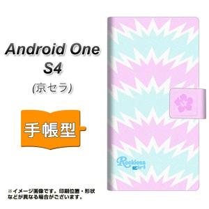 メール便送料無料 android one S4 手帳型スマホケース 【 YC802 スオンピンク 】横開き (アンドロイドワン S4/ANDONES4用/スマホケース/