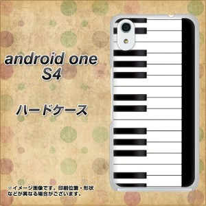 android one S4 ハードケース / カバー【292 ピアノ 素材クリア】(アンドロイドワン S4/ANDONES4用)