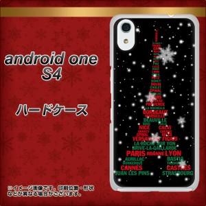 android one S4 ハードケース / カバー【525 エッフェル塔bk-cr 素材クリア】(アンドロイドワン S4/ANDONES4用)