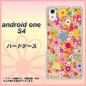 android one S4 ハードケース / カバー【746 花畑A 素材クリア】(アンドロイドワン S4/ANDONES4用)