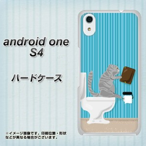 android one S4 ハードケース / カバー【VA806 おやじネコ 素材クリア】(アンドロイドワン S4/ANDONES4用)