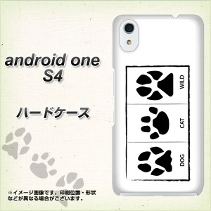 android one S4 ハードケース / カバー【VA807 足形 素材クリア】(アンドロイドワン S4/ANDONES4用)