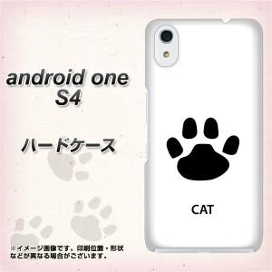 android one S4 ハードケース / カバー【VA808 ねこフットマーク 素材クリア】(アンドロイドワン S4/ANDONES4用)