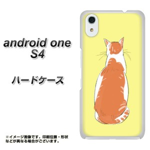 android one S4 ハードケース / カバー【YJ221 ネコ後ろ姿 素材クリア】(アンドロイドワン S4/ANDONES4用)