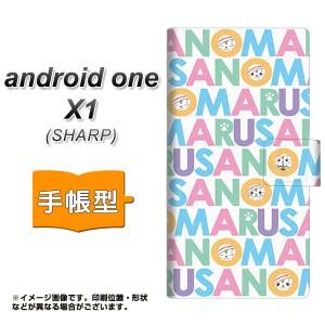 メール便送料無料 android one X1 手帳型スマホケース 【 CA827 さのまるカラフル 】横開き (アンドロイドワン X1/ANDONEX1用/スマホケー