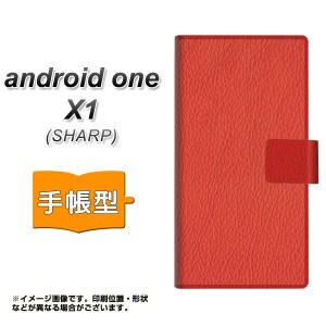 メール便送料無料 android one X1 手帳型スマホケース 【 EK852 レザー風レッド 】横開き (アンドロイドワン X1/ANDONEX1用/スマホケース