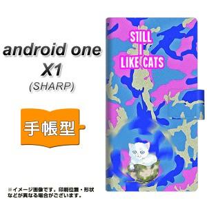 メール便送料無料 android one X1 手帳型スマホケース 【 YA897 ヘルメットの子猫 L 】横開き (アンドロイドワン X1/ANDONEX1用/スマホケ