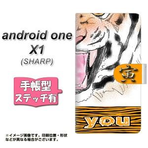 メール便送料無料 android one X1 手帳型スマホケース 【ステッチタイプ】 【 YD870 トラ01 】横開き (アンドロイドワン X1/ANDONEX1用/